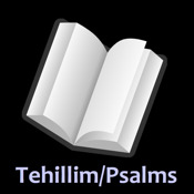 Pocket Tehillim Jewish Psalms