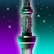 Night SkyTree - the lighting designer clock FREE