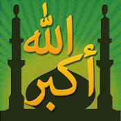 Muslim Pro: Azan and Holy Qu`ran
