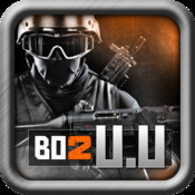 Ultimate Utility for BO2 (An Elite Strategy and Reference Guide App Designed for use with Call of Duty: Black Ops 2 / ii)