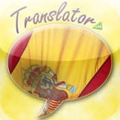 English to Spanish Translator Lite