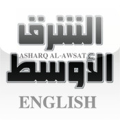 Asharq Al-Awsat (English) – ‫الشرق الأوسط‬