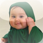 Baby Names The Largest Muslim Database Auto Design Tech