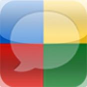 Color Texting Express - Colored bubble Messages Lite