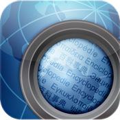 Encyclopédie des iPad (Français)/Encyclopedia for iPad (French) sim ipad