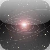 Solar System Christmas Advent Calendar 2010