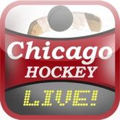 Blackhawks Hockey Live - Chicago Blackhawks Hockey News for Chicago Blackhawks Fans