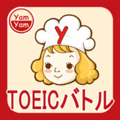 TOEICバトル:日韓戦-yamyam
