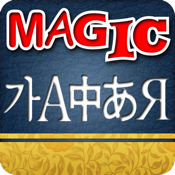 Magic Multilingual Dictionary for Korean English Japanese Chinese Russian