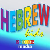 HEBREW for children phraseguide | PROLOG