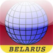 English Belarusian Translator translator
