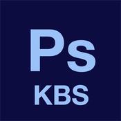 Ps-KBS adobe air download