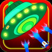 Alien Spaceship Attack