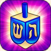 BeJewish- A Match-3 Hanukkah Puzzle Game