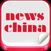 look ahead news for china