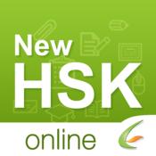HSK Online Exercises/Mock Test
