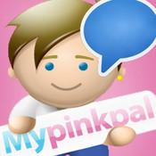 Gay Lesbian Social Network | Gay Lesbian Chat