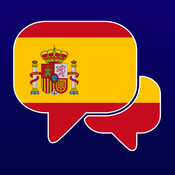 DuoSpeak Spanish: Interactive Conversations - learn to speak a language - vocabulary lessons and audio phrasebook for travel, school, business and speaking fluently
