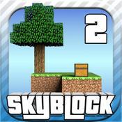 Sky Block 2 - MC Survival Hunter Block MiniGame block