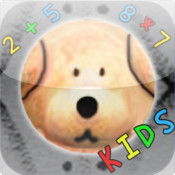 iTurn! Kids - Basic Math the Fun Way!