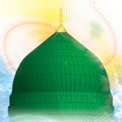 Durood e Taj ( Islam Quran Hadith - Ramadan Islamic Apps )