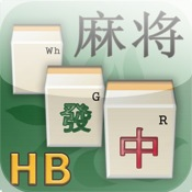 World Mahjong Handbook - English