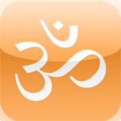 Liberation Philology Sanskrit
