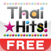 Thai Hits! (Free) - Get The Newest Thai music charts! san diego thai food