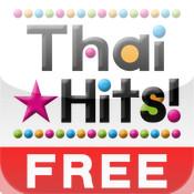Thai Hits! (Free) - Get The Newest Thai music charts! san diego thai food