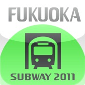ekipedia Subway Map  Fukuoka 2011 (Subway Guide) subway surfers
