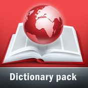 Lingvo Dictionary Pack: English <-> French, German, Italian, Russian, Spanish