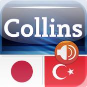 Audio Collins Mini Gem Japanese-Spanish & Spanish-Japanese Dictionary