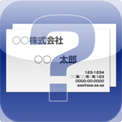 マジック風・名刺渡しアプリ