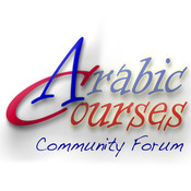 Arabic Courses Community Forum courses