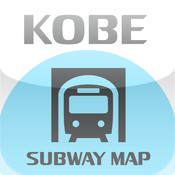 ekipedia Subway Map Kobe (Subway Guide) subway