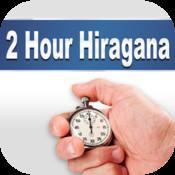 2 Hour Hiragana