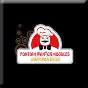 Pontian at Whampoa