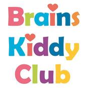 Brains Kiddy Club/ブレインズ・キディクラブ