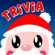 Christmas Time Trivia FREE: A Family Winter Time Christmas Game
