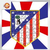Atlético Madrid Puzzle - FREE Addictive Puzzle Game