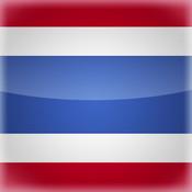 Thai Verbs Quiz - Multiple Choice Vocabulary