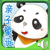 亲子童谣2 by TouchDelight