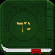 iNach - English, Maps, Commentaries, Bible & More