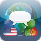 SpeechTrans Portuguese English Translator