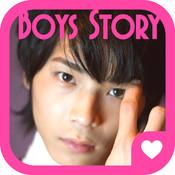 BOYS STORY Vol.1 Manato Kawamura/mica naitoh(IKEMEN BOOKS/monogatari books) books