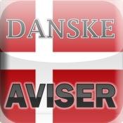 Danske Aviser - Danish newspapers - Newspapers Denmark