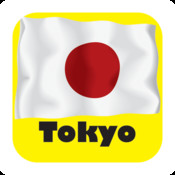 Tokyo City Maps - Download Subway Maps, Rail Maps and Tourist Guides.