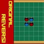 Reversi-오델로와 같은 방식의 게임 folder marker 1 3