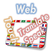 SpeakText for Web - Read & Translate Web pages
