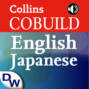Collins COBUILD Advanced English Japanese Dictionary (American English Pronunciation)